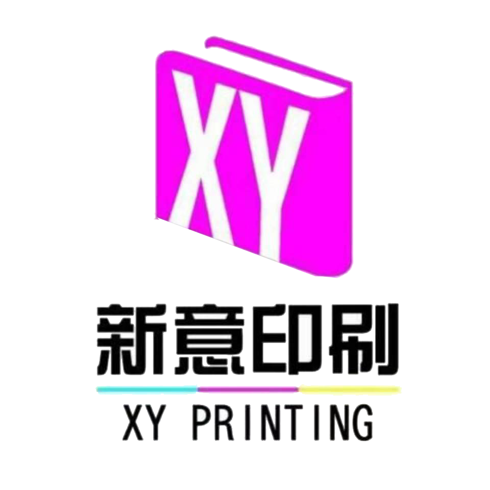 Guangzhou XY Printing CO.,Limited